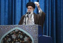 Iran's supreme leader calls Trump a clown, praises missile attack in rare appearance